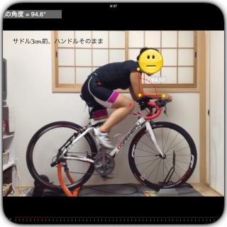 20140703085253a61.jpg