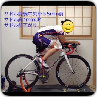 20140717180021b1a.jpg