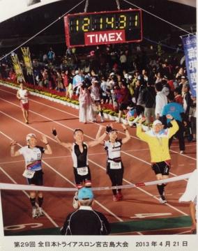 miyakojima-finish_all_2014041811572400b.jpg