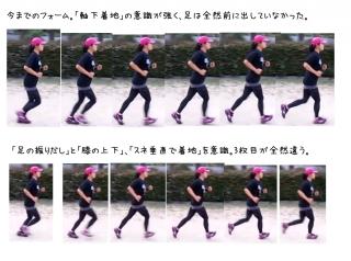 run-form.jpg