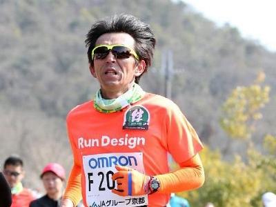 kyoto2_20140226134912221.jpg