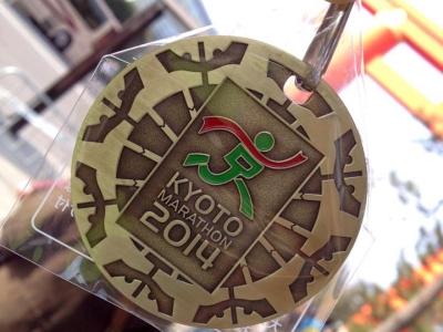 kyoto_medal.jpg