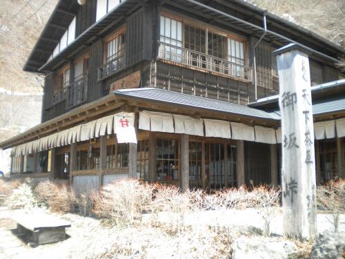 4月8日・天下茶屋・お店