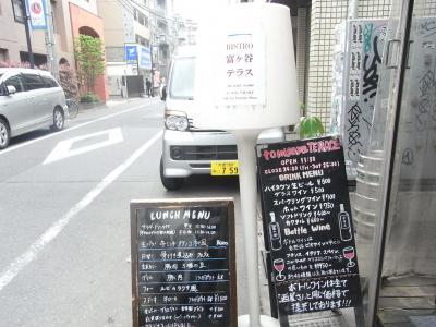 4月29日・トミガヤテラス看板