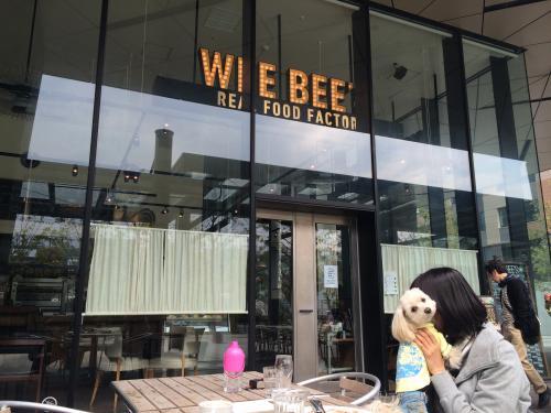 WEE BEES⑤