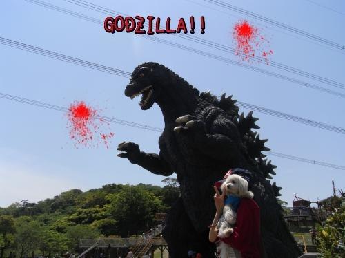 5月4日・くりはま花の国・ゴジラ