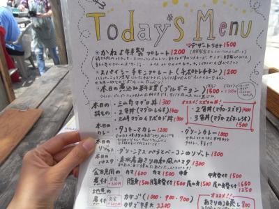 5月4日・かねよ食堂MENU