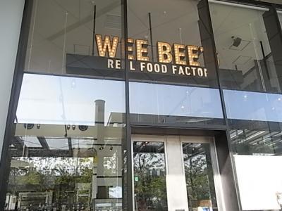 5月10日・WEE BEES①