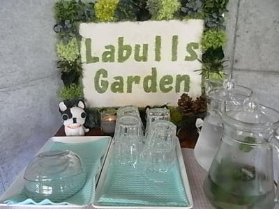 Labulls・ミント水