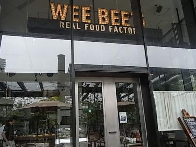5月25日・WEE BEES