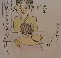 おかーの下手なイラスト②