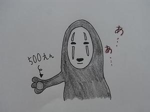 アニメキャラになっちゃったよ~