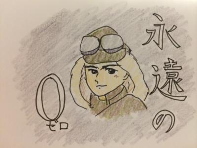 岡田クン?