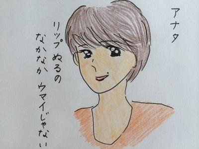 吉瀬美智子きどり