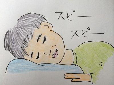 おとーの寝息かよ!