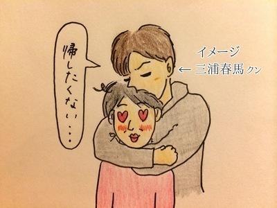 三浦春馬&おかー?