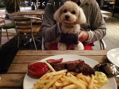 お肉とらっくん