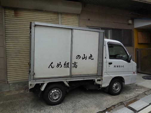 14-hanami2.jpg
