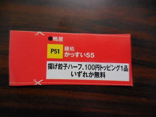 14-kiwami1.jpg