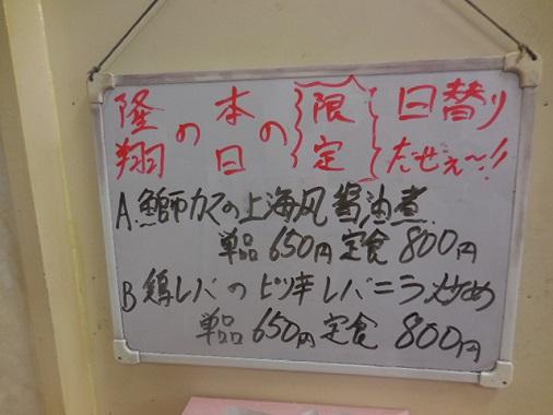 14-kurotan22.jpg