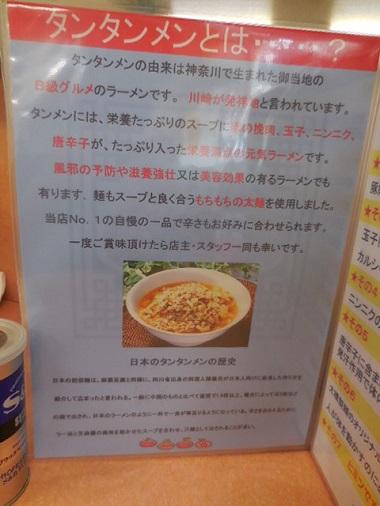 14-kurotan6.jpg