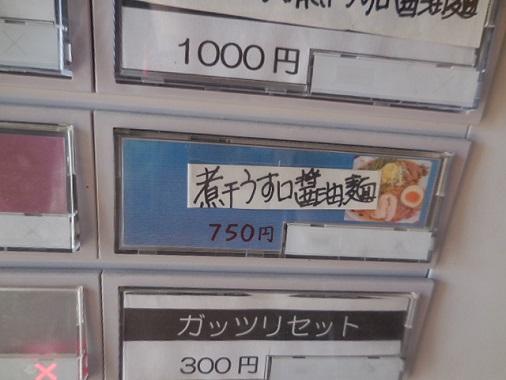 1436-hp2.jpg