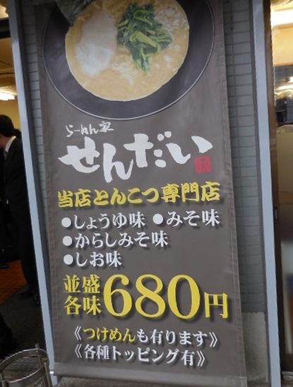 14430-sd1.jpg