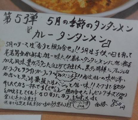 517-rs2.jpg