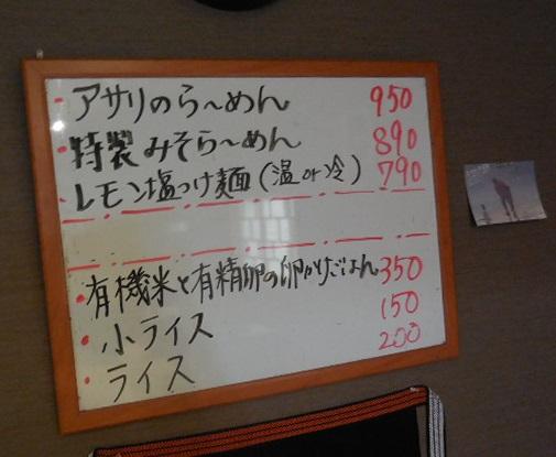 531-ikkoya4.jpg