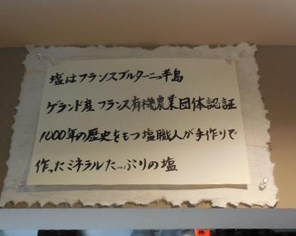 531-ikkoya5.jpg