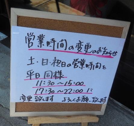 726-moriya1.jpg