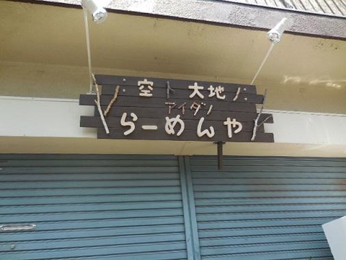 726-moriya4.jpg