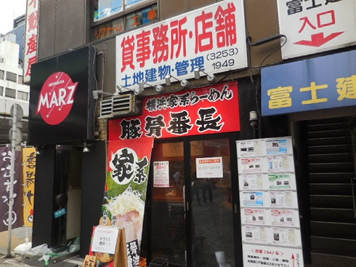 akiba-pw1.jpg