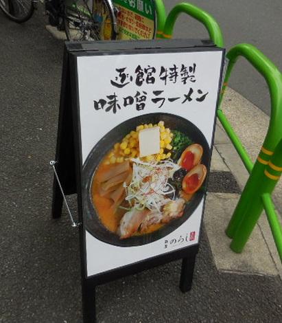 akiba-pw10.jpg