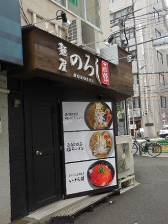 akiba-pw11.jpg