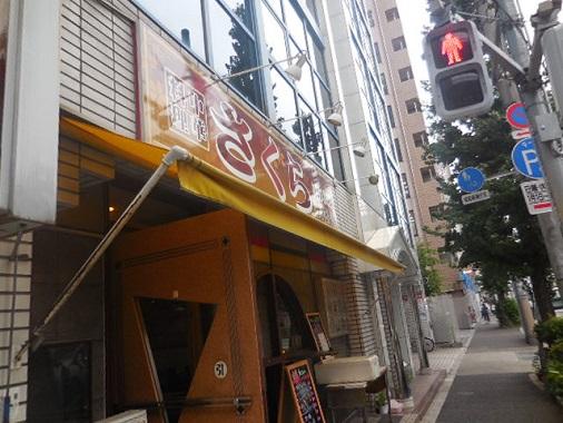 akiba-pw13.jpg