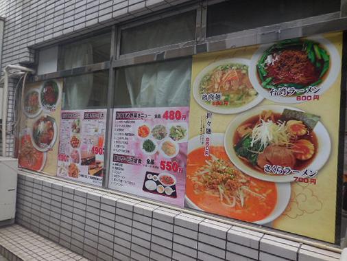 akiba-pw15.png