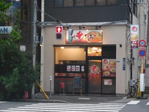 akiba-pw16.jpg