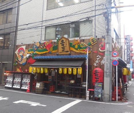 akiba-pw17.jpg