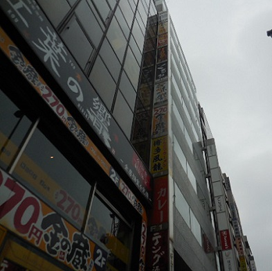 akiba-pw2.jpg