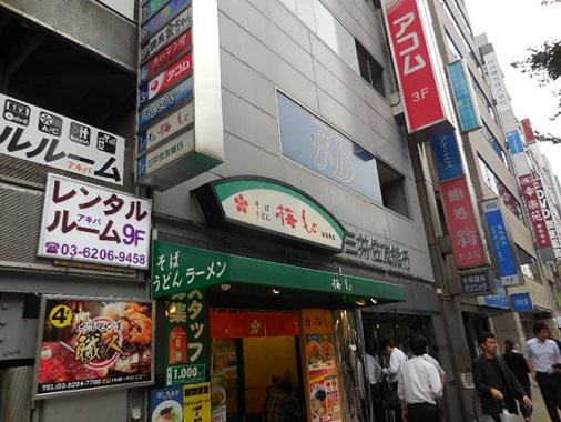 akiba-pw3.jpg