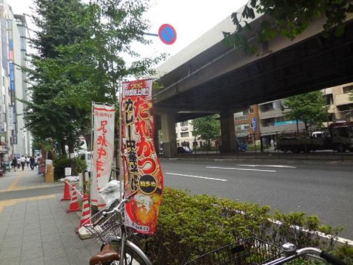 akiba-pw5.jpg