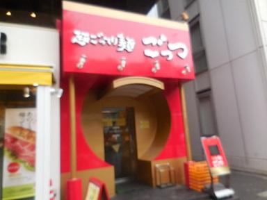 akiba-pw6.jpg