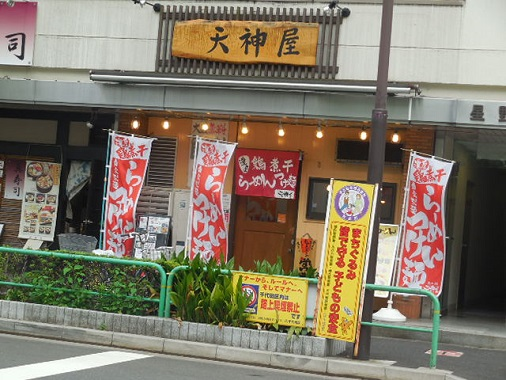 akiba-pw7.jpg