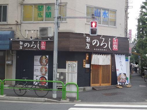 akiba-pw8.jpg