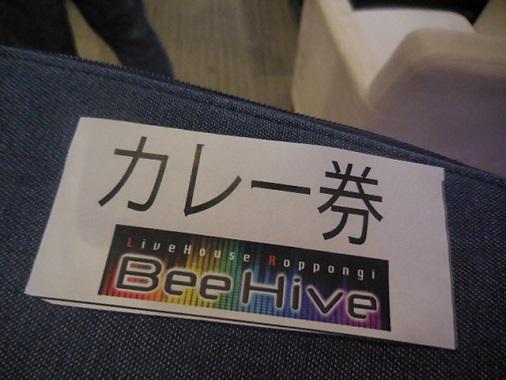 bee-hive4.jpg