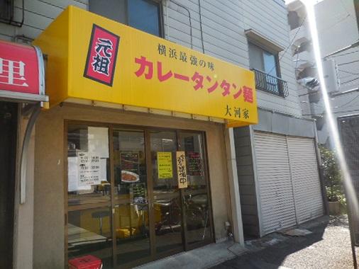 ct-taiga1.jpg