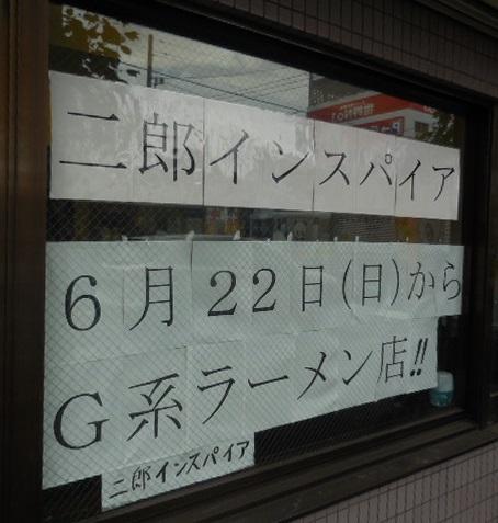 dk-jiro2.jpg
