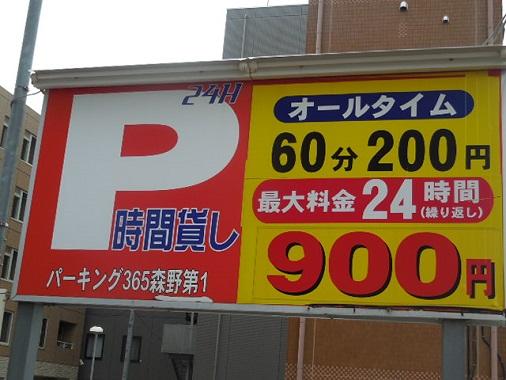 do-miso1.jpg