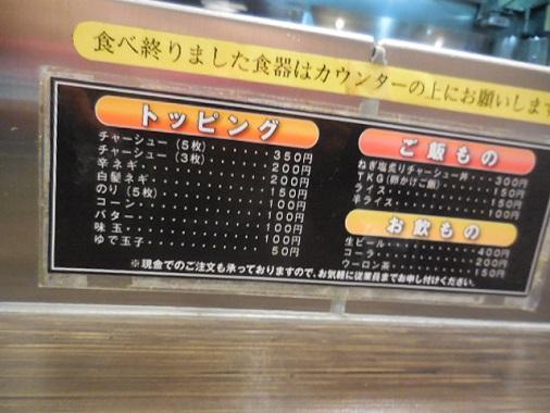 do-miso12.jpg